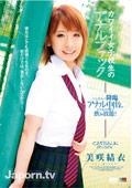 CATWALK POISON 30 : Yui Misaki (CWP-30) DVD ISO