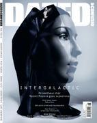 Noomi Rapace - Dazed & Confused Magazine June/2012